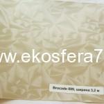 brocade-009-32