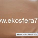 metallic-35-903-32
