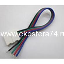 60086407_w640_h640_gb_joint_wire_provodzazhim.220x220