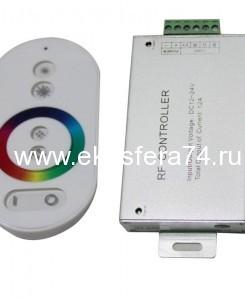 LED-RGB-WHITE-655x800