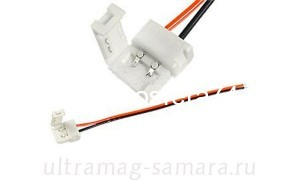 konnektor-dlya-led-lent-3528